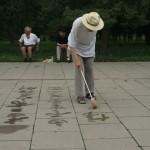 Pékin - calligraphie