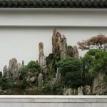 Wuhan - jardin de bonsaï