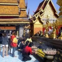 Tailande