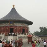 temple du Ciel - Voûte céleste impériale